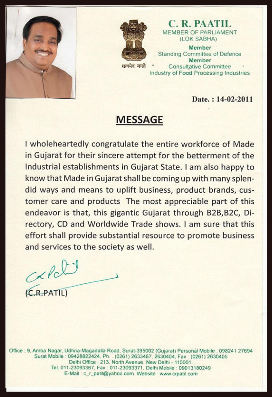 C_R_Patil_Appreciated_MadeInGujarat_2011