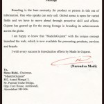Narendra_Modi_Appreciation_Letter_2010