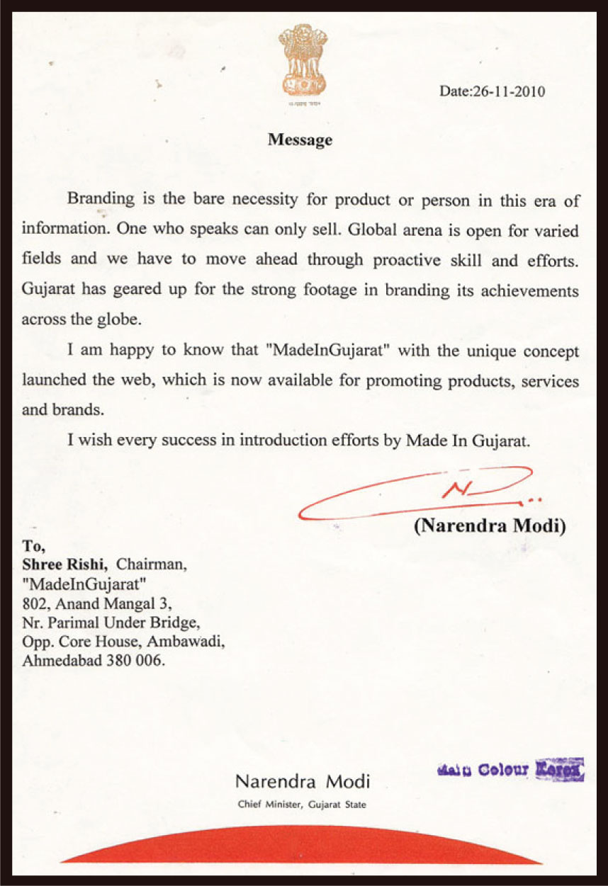 letter from ceo shri narendra modi archives 22849